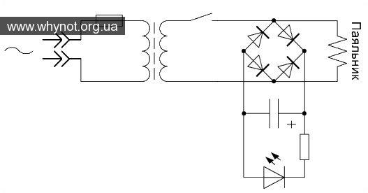 Электроника и Радиотехника: Мини паяльник - схема принципиальная