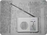 Электроника и Радиотехника: Собранный конструктор FM радио