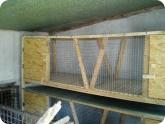 Животноводство и птицеводство: Еще одно фото клетки