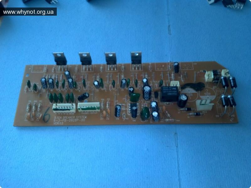 Микросхема для записи звука фото 179
