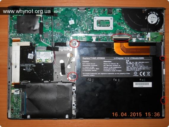 Мой опыт ремонта: Новая китайская батарея установлена