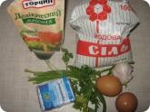 Кулинария: Ингредиенты для закуски с чесноком