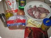 Кулинария: Ингридиенты