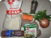 Кулинария: Ингредиенты для рисового супа